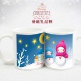 圣诞礼品杯礼品盒装(单只)
